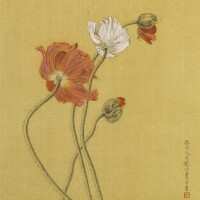 1. Liu Dan