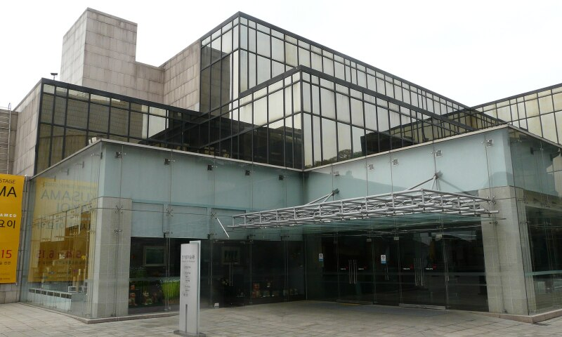 Exterior view of the Hangaram Arts Center Museum in the Seoul Arts Center.