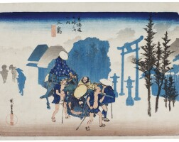 17. utagawa hiroshige i (1797–1858)mishima: morning mist (mishima asagiri) edo period, 19th century | miya: festival of the atsuta shrine (miya, atsuta shinji), from the series fifty-three stations of the tokaido road (tokaido gojusan tsugi no uchi), edo period, circa 1833–34