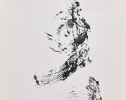 808. Morita Shiryu