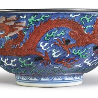 502. a blue-ground polychrome enamel 'dragon' bowl kangxi mark and period