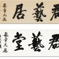 857. Wang Jiqian(C.C.Wang)