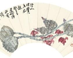 1211. Chen Hengke