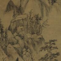 1108. qi zhijia (17th century) | landscape