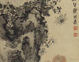 1113. Chen Hongshou