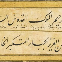 19. asma al-husna, the ninety-nine names of god, copied by husayn fayzi, turkey, ottoman, dated 1090 ah/1679-80 ad |