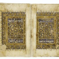13. an illuminated qur'an section, probably egypt or syria, mamluk, second quarter 14th century |