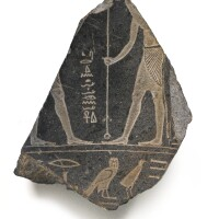 10. an egyptian basalt clepsydra (water-clock) fragment, 30th dynasty, probably reign of nectanebo i, 380-362 b.c.