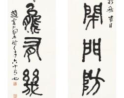 1241. Zhao Yunhe