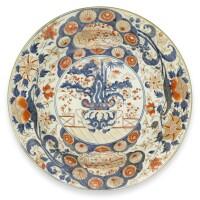 478. a large imari charger edo period, late 17th century | a large imari charger edo period, late 17th century