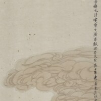 864. Xu Lele