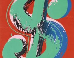6035. Andy Warhol