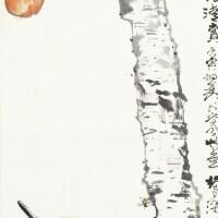 877. Yang Shanshen