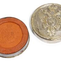 9. a silver-gilt seal box, st. petersburg, 1743 |