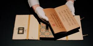 Why an Emperor of China Spent a Month Transcribing this Buddhist Text