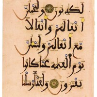 3. aqur'an leaf in maghribi script, north africa or andalusia, late 12th/13th century ad |