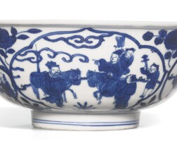 44. a blue and white bowl with figures mark and period of wanli