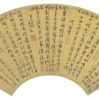 508. Wang Zhideng 1535-1612, Zhang Fengyi 1550-1636, et al