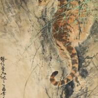 593. Yang Shanshen