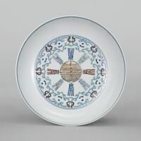 904. a doucai 'shou' dish daoguang seal mark and period