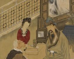 1164. 黃山壽 1855-1919