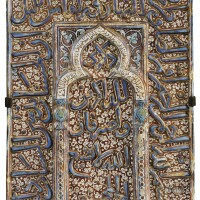 228. a large and impressive ilkhanid lustre mihrab tile, persia, 13th/14th century