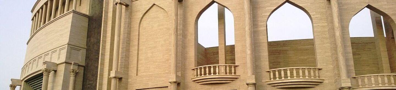 Exterior view of KAC.