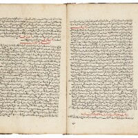 13. abu hamid muhammad ibn muhammad al-ghazali (d.1111 ad), ihya ulum al-din ('the revival of the religious sciences'), vol.iii, al-muhlikat ('what leads to damnation'), mamluk, egypt or syria, 15th century |