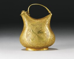 212. a miniature ottoman gold pilgrim flask, turkey, 18th century