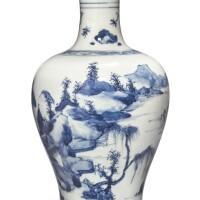 302. 清康熙 青花泛舟圖瓶 |