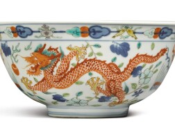 605. a fine wucai 'dragon and phoenix' bowl daoguang seal mark and period |
