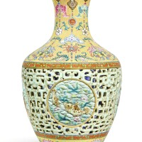 3001. a highly important and exquisitely enamelled yangcai reticulated 'fish' vase blue-enamel seal mark and period of qianlong |