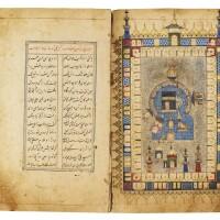 17. a compendium of works relating to the hajj, including muhyi al-din lari (d.1526-27), futuh al-haramayn, signed by muhammad zakariya ibn mowla muhammad yusuf, persia, safavid,dated 990 ah/1582 ad
