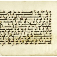 7. a qur'an leaf in kufic script on vellum, north africa or near east, 9th century ad |