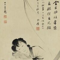 710. 張大千 1899-1983