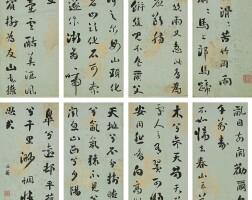 2528. 劉墉 1719-1804 | 行書雜記