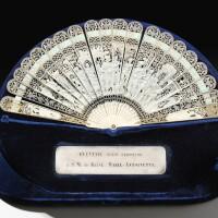 11. 象牙二十摺扇,第厄普,約1785年製