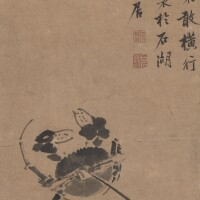 804. Attributed to Shen Zhou
