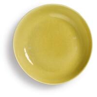517. a yellow-glazed dish zhengde mark and period  