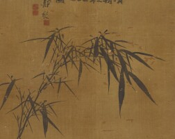 2206. Attributed to Zheng Xie