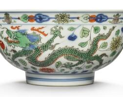 804. a wucai 'dragon and phoenix' bowl kangxi mark and period