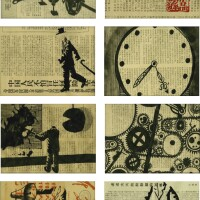 7. Sun Xun
