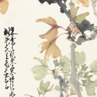 1209. Zhao Shao'ang