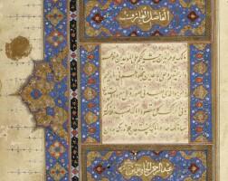 32. 'abd al-rahman jami (d.1492),a collection of works, persia, probably tabriz, safavid, dated 972 ah/1565 ad