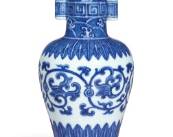 3622. a fine blue and white handled vase seal mark and period of qianlong |