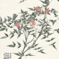 1203. Huang Shiling