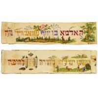 2. atorah binder, alsace, 1874
