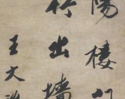1126. 王文治 1730-1802