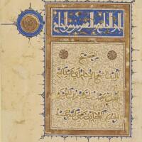 8. abu 'abdullah muhammad ibn isma'il ibn ibrahim al-bukhari (d.870 ad), volume xxix of al-jami' al-sahih (a canonical collection of traditions), persia, 13th/14th century ad