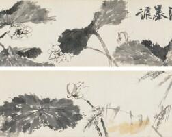 538. 徐渭(款)